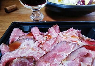 柿安のローストビーフ弁当とヴィンテージワインで宅飲み - ツレヅレ食ナルモノ