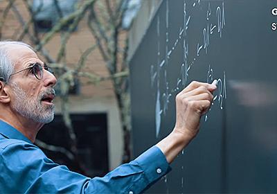 世界の名だたる数学者がこぞって日本のチョークを買い求める理由 : カラパイア