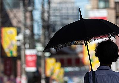 イギリスのテレビ局も驚愕した日本の「国難レベルの人口減少」(現代新書) | 現代ビジネス | 講談社(1/3)