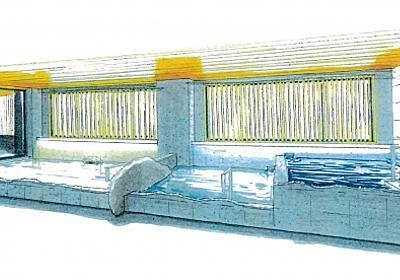 関東最大級のサウナ施設を有する温浴施設複合型ホテル「かるまる 池袋」が12月3日(火)11:30にグランドオープン:時事ドットコム