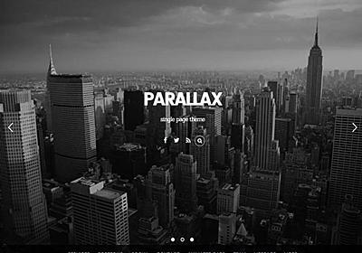 ドラッグ&ドロップできるWordPress用テーマ「Parallax(パララックス)」