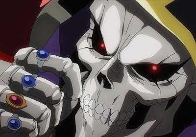 日野さんの演技のおかげで、骸骨でも表情があるように見えるんです 『オーバーロード』監督 伊藤尚往(第1回)   AniKo
