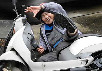 セルフポートレートおばあさん!西本喜美子|櫛野展正|note