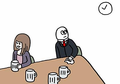 飲み会の風物詩?飲み会に出現する〈会話モーゼ〉とは - ぐるなびWEBマガジン