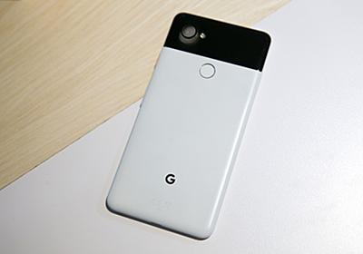 "iPhone""一強""時代に終止符? ついに日本上陸するグーグル純正スマホ「Pixel」の実力 - IT・科学 - ニュース|週プレNEWS[週刊プレイボーイのニュースサイト]"
