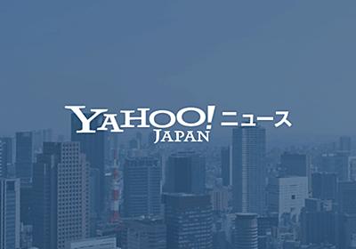 DAZNはテレビを倒すのか? サッカー日本代表戦中継に激震(読売新聞オンライン) - Yahoo!ニュース