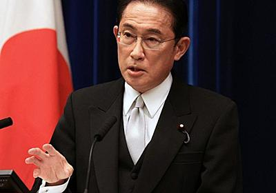 岸田内閣でも学術会議推薦候補を任命せず 松野官房長官「手続きは終了」:東京新聞 TOKYO Web