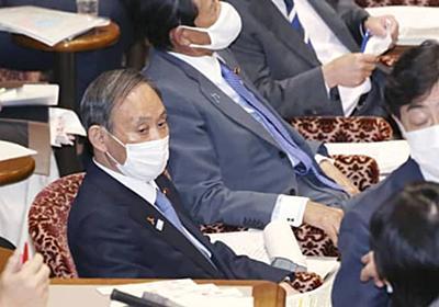 露わになった菅首相の強権体質 法治国家から「人治国家」へ変容の危機 | 47NEWS