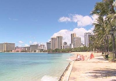 米ハワイ州 コロナで日本の観光客などの自主隔離 緩和の方針 | 新型コロナウイルス | NHKニュース