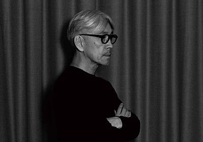 坂本龍一 『BTTB -20th Anniversary Edition-』 シーン確立以前に気付いていた、坂本龍一のポスト・クラシカル的音楽表現 | Mikiki