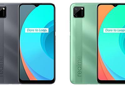 realme C11 発表、MediaTek Helio G35搭載の6.5インチスマートフォン、価格は約1.1万円   phablet.jp (ファブレット.jp)