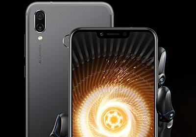 Huaweiスマホがベンチマークのときだけ性能を爆アゲするチートモードを使っていると判明 - GIGAZINE