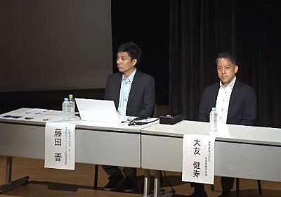 FC町田ゼルビアがサポーターミーティングを開催 今後のビジョンとチーム名・エンブレムの変更について説明 : ドメサカブログ