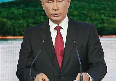 【前提なし平和条約】プーチン氏「思いつきだがジョークではない」 露外務省「日本への事前通告なし」 - 産経ニュース