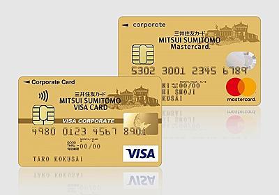 ITS健保の無料三井住友ゴールドカードから「空港ラウンジ特典」が廃止に。既存会員も対象 | かえざくらのつぶやき