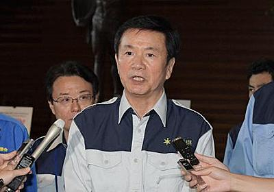 千葉県知事、台風15号通過時に一度も登庁せず 議会が対応疑問視 - 毎日新聞