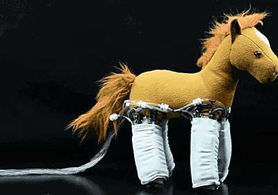 普通のぬいぐるみやチューブに装着してロボット化する「ロボットスキン」が開発される - GIGAZINE