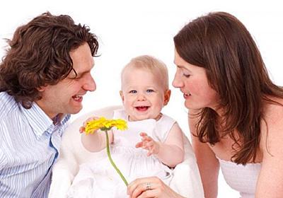 子育ては楽しいけれど大変の連続!毎日を笑顔で過ごす方法は?│パパママ.com