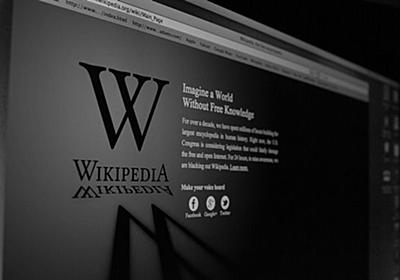 Wikipediaが岐路に立っている?|WIRED.jp