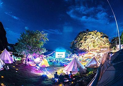 無人島で「DIY 野外シネマフェス」10月に和歌山と長崎で開催!
