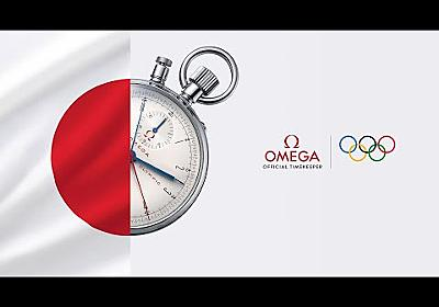 Timekeeping and tradition: OMEGA meets Japan
