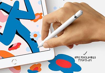 Macでひらいた画像にiPadから一瞬で手書きする方法 | ギズモード・ジャパン