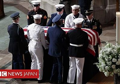 オバマ氏とブッシュ氏、故マケイン上院議員を称え ワシントンで葬儀 - BBCニュース