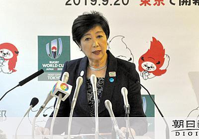 マラソン変更「いつ誰が、どう検討したのか」 小池知事 - 東京オリンピック:朝日新聞デジタル