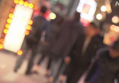 首都圏 1都3県の知事 飲食店で酒提供も「宴会解禁ではない」 | 新型コロナウイルス | NHKニュース