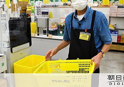 レジ袋有料でカゴパク急増 「今度返すからいいでしょ」:朝日新聞デジタル