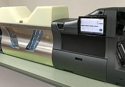 紙幣を1枚ずつ除菌する装置、日立オムロンが開発 1分で1000枚に対応 - ITmedia NEWS