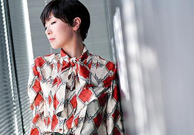 椎名林檎さんの東京事変、ライブ決行へ 払い戻しは可能:朝日新聞デジタル
