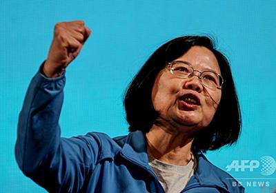 台湾の蔡総統、「われわれはすでに独立国家」 中国に警告 写真1枚 国際ニュース:AFPBB News