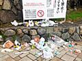 「ポイ捨て禁止」看板設置したら…翌朝ゴミだらけ 京都:朝日新聞デジタル