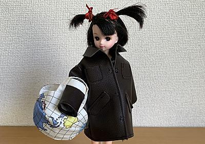 母校の制服オリジナルリカちゃんを、当時の自分の着こなしにする :: デイリーポータルZ