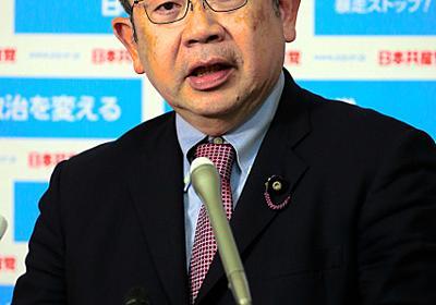 予算委の与党質問「あれはインタビュー」 共産・小池氏:朝日新聞デジタル