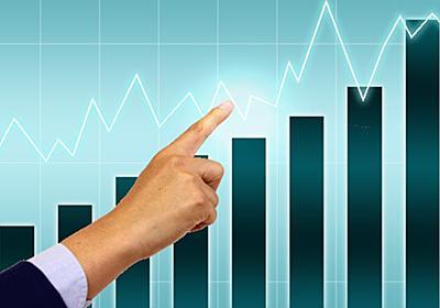 財務諸表分析|投資初心者のためのファンダメンタル入門