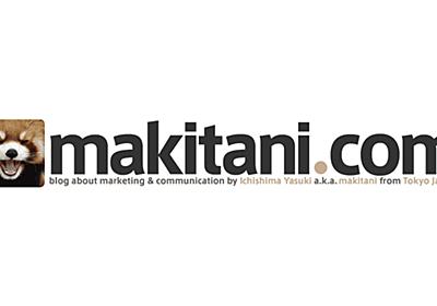 Webサイトのアクセス解析で、押さえておくべき26の指標 – WAA Standards Analytics Definitions - makitani.com