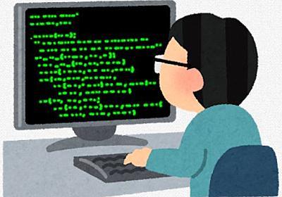 """プログラミングの変数・メソッドの命名でよく使う英単語を整理(備忘) - """"BOKU""""のITな日常"""