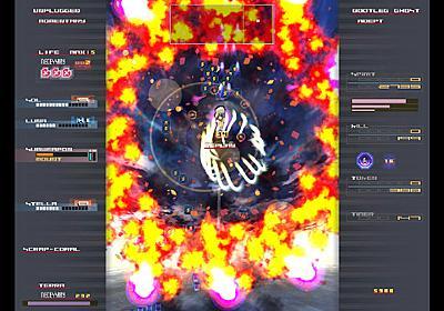 カルト傑作STG『Hellsinker.』Steam配信開始!マニュアル「概要と手引き」も収録 | Game*Spark - 国内・海外ゲーム情報サイト