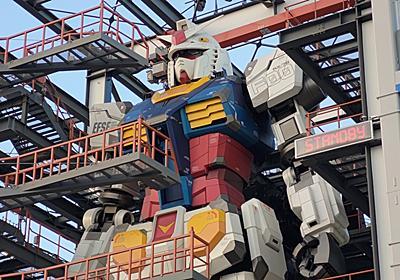 ネトフリが『ガンダム』実写映画化。『髑髏島の巨神』のロバーツ監督 - Engadget 日本版