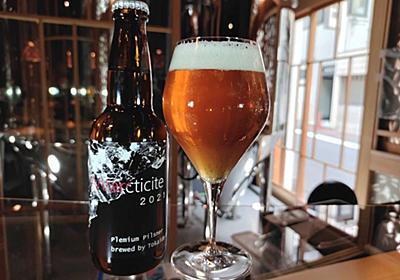 「クラフトビールを高く売るプロジェクトを始めます」元物理の先生→交通事故で一度業界を引退した異端児が提案する、絶品の限定ビールの味 - メシ通 | ホットペッパーグルメ