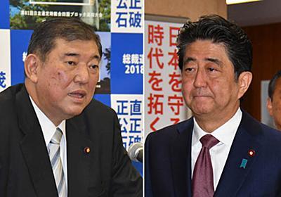 総裁選わずか6日間 安倍首相「北海道地震」政治利用の醜悪|日刊ゲンダイDIGITAL
