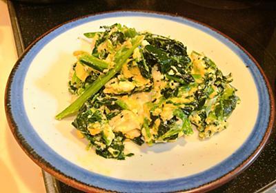 【1食49円】アヒージョ残りオイルdeポパイオムレツの自炊レシピ - 50kgダイエットした港区芝浦IT社長ブログ