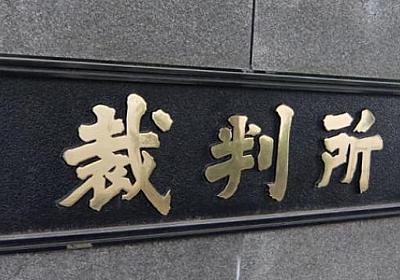 「海賊版サイト」ブロッキング差し止め裁判開始…NTTコム側は争う姿勢 - 弁護士ドットコム