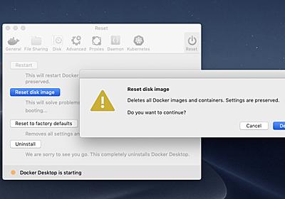 Docker for Macでは定期的にdisk imageをお掃除する必要がある - モヒカンは正義