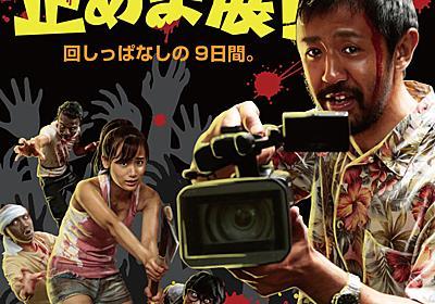 「カメラを止めま展!」東京ほか3カ所で開催、本編別テイク映像など初公開(写真12枚) - 映画ナタリー