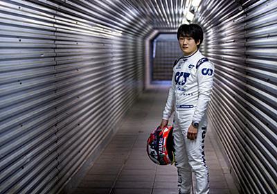 角田裕毅、2021年にアルファタウリ・ホンダからF1参戦決定。小林可夢偉以来、7年ぶりの日本人F1ドライバー誕生   F1   autosport web