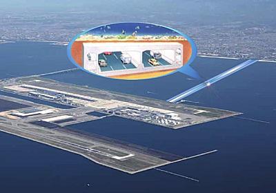関西空港:「第2ルート」海底トンネル構想推進へ  - 毎日新聞