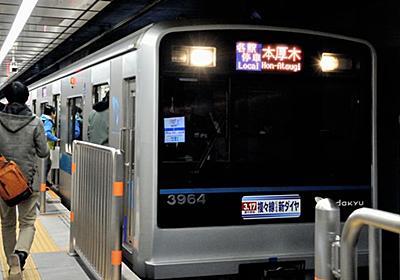 東京の「満員電車ゼロ」は複々線化でも困難だ | 通勤電車 | 東洋経済オンライン | 経済ニュースの新基準
